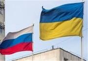 اوکراین از روسیه انتقام گرفت