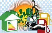 قیمت حاملهای انرژی افزایش مییابد؟
