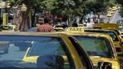 راننده پاکدست اموال میلیاردی مسافر حواس پرت را به صاحبش بازگرداند
