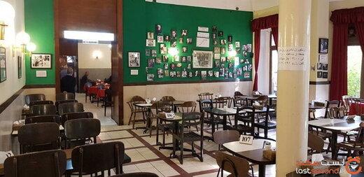 کافههای قدیم تهران را بشناسید