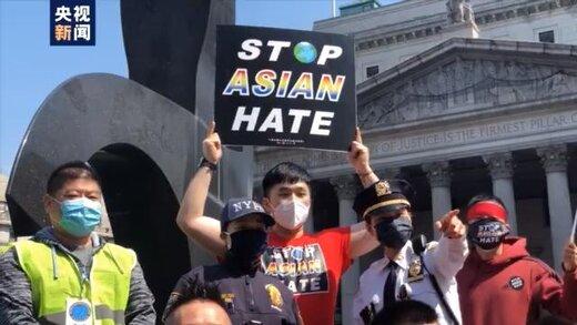 نسخه آسیایی «نمیتوانم نفس بکشم»؛ انعکاسی از مرگ حقوق بشر آمریکایی