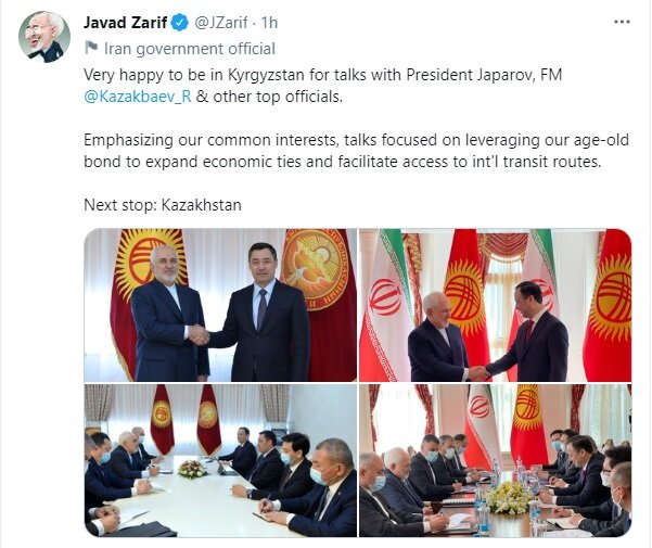 گزارش توئیتری ظریف در پایان سفر به قرقیزستان