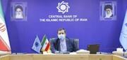محافظ البنك المركزي: الحظر الاميركي منع حصول ايران على معدات طبية لمكافحة كورونا