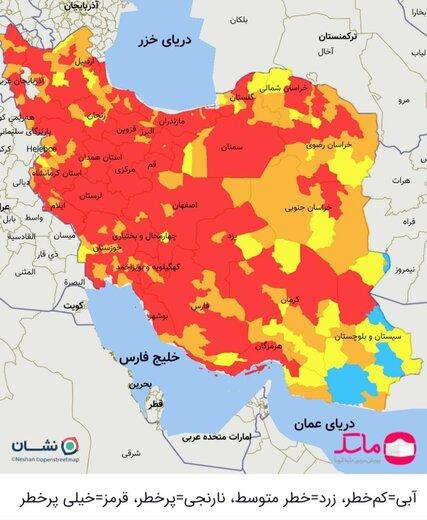 همه مراکز استانها به رنگ قرمز کرونایی درآمد/ تصویر