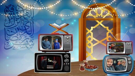 ساعت پخش سریالهای رمضان ۱۴۰۰ مشخص شد