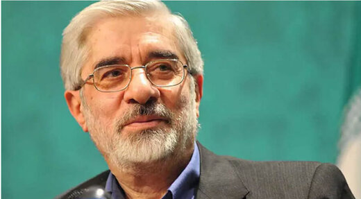 تماس تلفنی میرحسین موسوی با محمدرضا خاتمی