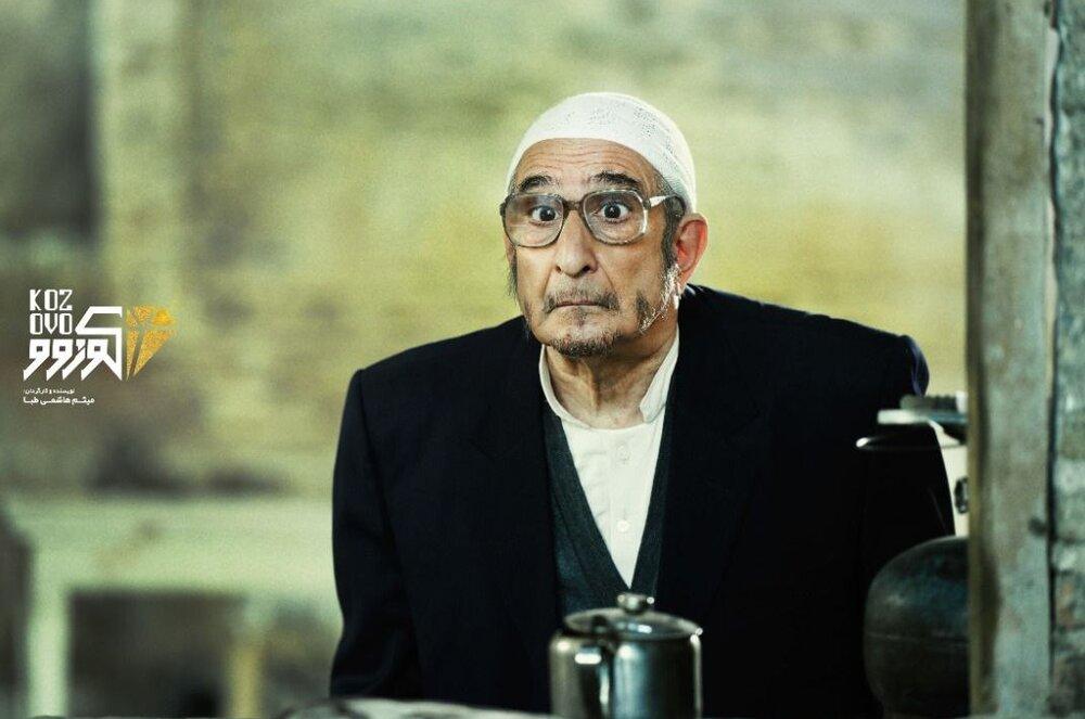 عکس | چهره دیدنی فرهاد آئیش در «کوزوو»
