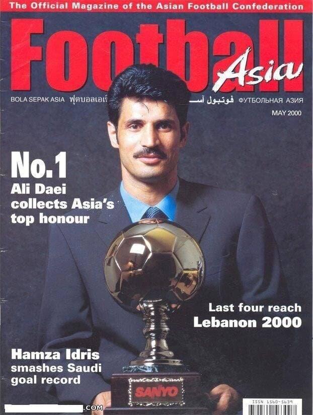 روزی که علی دایی بهترین بازیکن سال آسیا شد/عکس