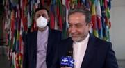 عراقچی: دست ما در مذاکره پُر است