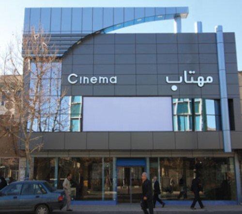 مراکز فرهنگی و هنری در قزوین تعطیل شد