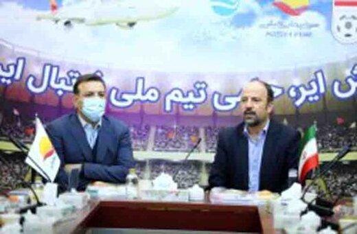 امضای قرارداد همکاری فدراسیون فوتبال ایران با شرکت هواپیمایی کیش