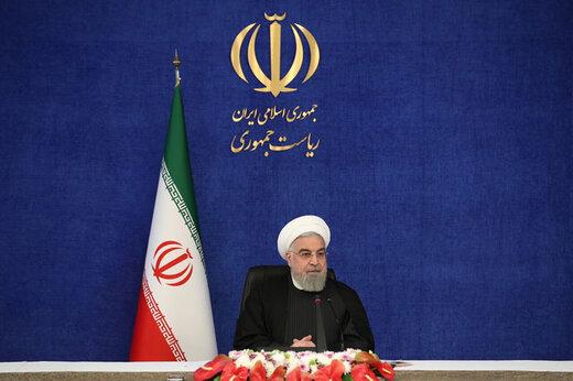 ببینید | روحانی: تقویت چند جانبهگرایی اولویت ایران است