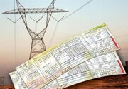 ماجرای افزایش قیمت قبوض برق مشترکین خانگی