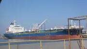 آزاد شدن نفتکش کره جنوبی توقیف شده در ایران