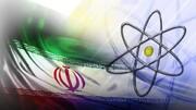 رونمایی از ۱۳۳ دستاورد هستهای با حضور رئیس جمهور