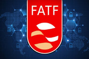 پیشنهاد مهم روحانی به رهبر انقلاب درباره FATF