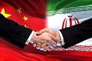 ببینید   تحلیل جالب کارشناس صهیونیستی از قرارداد تجاری ایران و چین