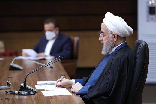 پیام روحانی به سران کشورهای اسلامی