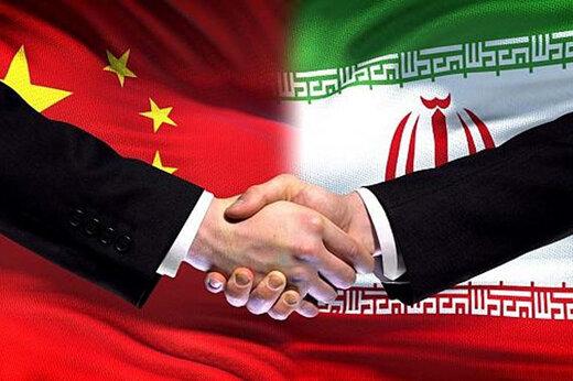 ببینید | تحلیل جالب کارشناس صهیونیستی از قرارداد تجاری ایران و چین