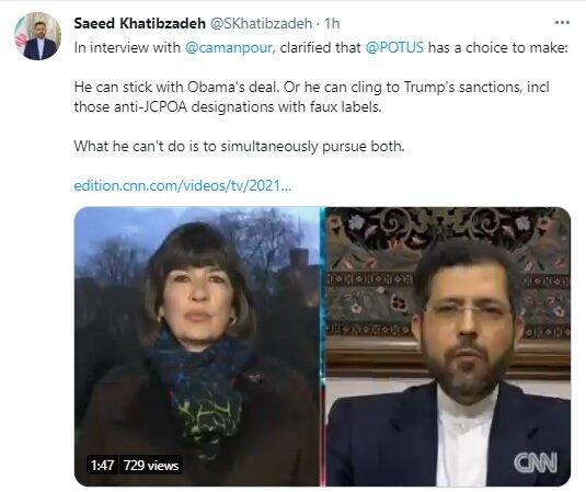 خطیبزاده: بایدن باید انتخاب کند