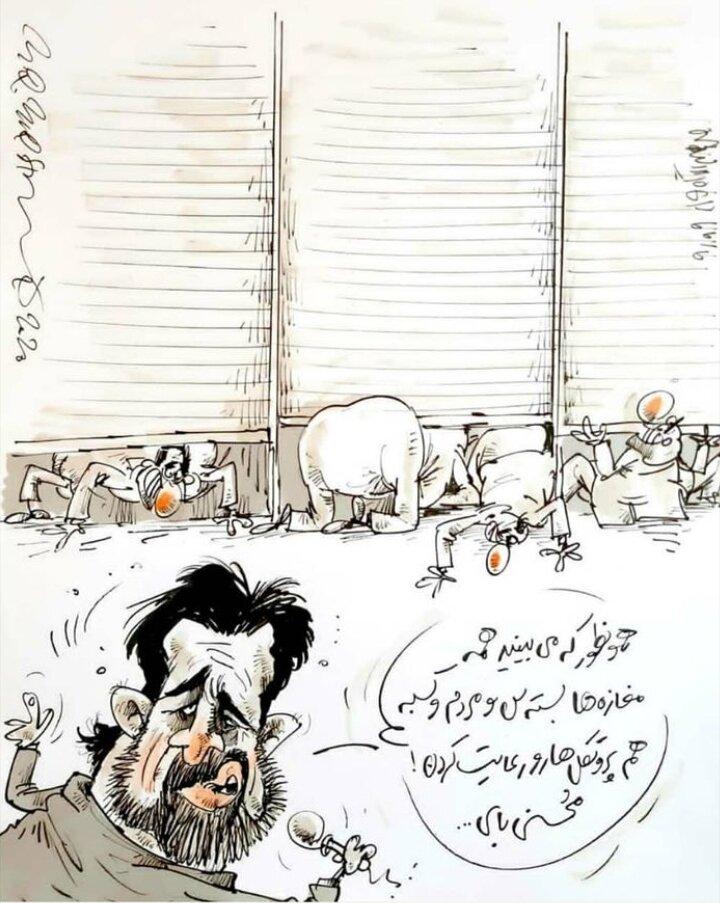 ببینید: گزارش حسینی بای از تعطیلات ۱۰ روزه!