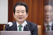 ببینید | مراسم ورود و استقبال از نخست وزیر کره جنوبی به تهران