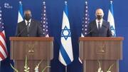 گانتس: هر توافقی با ایران باید امنیت ما را تضمین کند/آستین: متعهد به حفظ امنیت اسرائیل هستیم