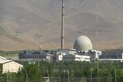 تلویزیون رژیم صهیونیستی:موساد در حادثه نطنز دست داشت