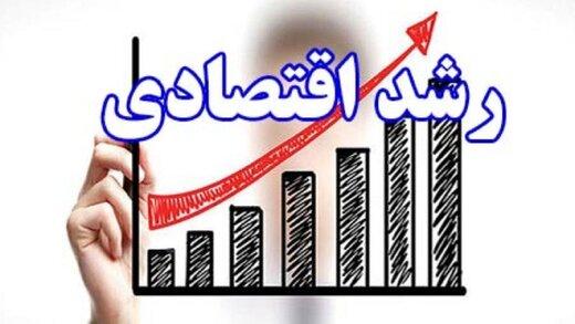چگونه اقتصاد ایران رشد کرد؟