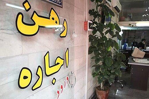 خانههای ۶٠٠ میلیونی در کدام مناطق تهران هستند؟