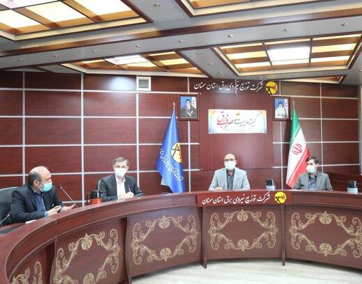 نحوه اجرای برنامههای کاهش پیک بار تابستان سال جاری در استان سمنان