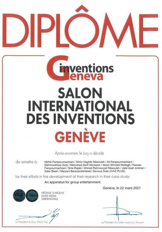 کسب مدال نقره جشنواره اختراعات ژنو سوئیس توسط پژوهشگران منطقه آزاد انزلی