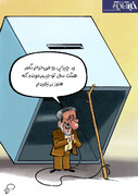 ببینید: معجزه جدید احمدینژاد برای ۱۴۰۰!