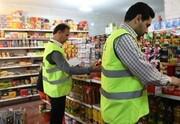 آغاز طرح نظارتی ماه مبارک رمضان در قزوین
