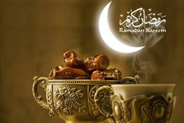 اصول تغذیه صحیح در ماه رمضان همزمان با شیوع کرونا