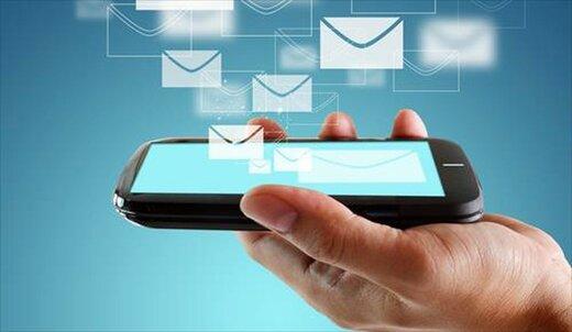 سرقت ۳۰ میلیاردی به شیوه جدید: سلاح سارق پیامک بود