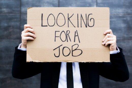 بالاترین نرخ بیکاری در کشورهای اروپایی متعلق به کدام کشور است؟