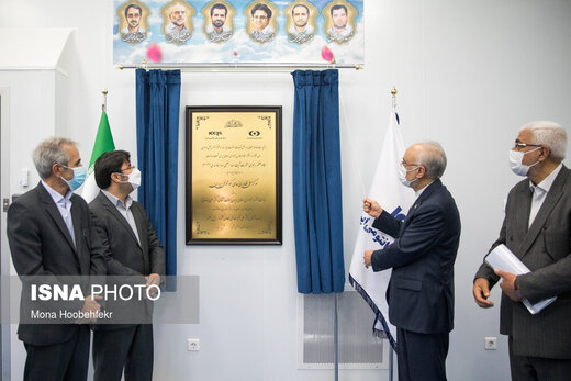 افتتاح مرکز ملی فناوری کوانتوم