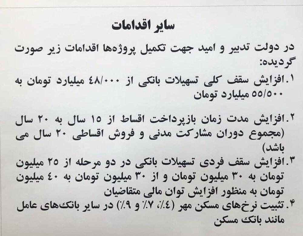 آخوندی به نماینده جبهه پایداری: خود را شهره به دروغگویی میکنید /احترام لباس شما واجب است اما ...