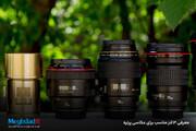معرفی 3 لنز مناسب برای عکاسی پرتره