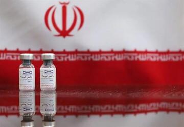 ببینید |  اثر بخشی ۹۳ درصدی واکسن کوو برکت