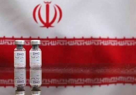 اثربخشی واکسن برکت بالاتر از استانداردهای جهانی است