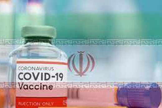 واکسن «برکت» کاملا ایرانی است/ تولید یک میلیون دز واکسن در اردیبهشت و سه میلیون در خرداد