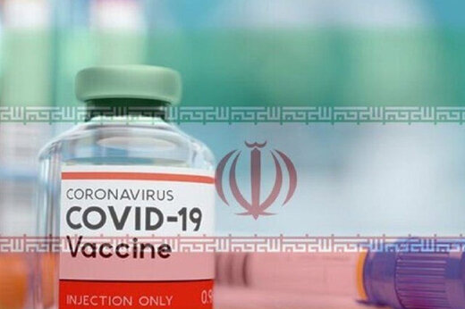 واکسیناسیون پزشکان کی  به اتمام میرسد؟