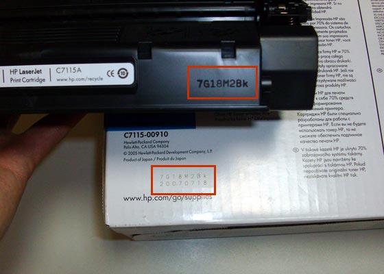 کارتریج اچ پی HP | کدام درجه 1،2،3 کارتریج را بخریم؟