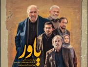 کیهان هم از سریال های ماه رمضان تلویزیون خوشش نیامد