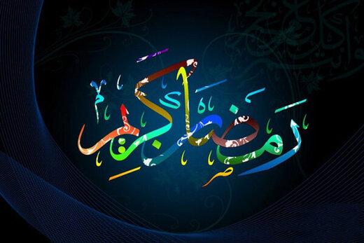 همکاری خوانندگان سرشناس در تولید یک قطعه به مناسبت ماه رمضان