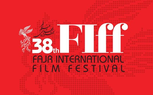 ۸۲ فیلم سینمایی ایرانی، خواستار حضور در جشنواره جهانی فجر شدند