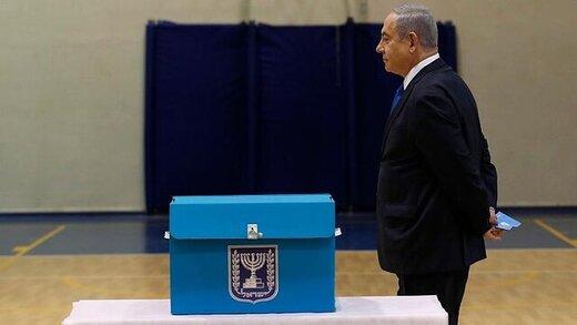 نتانیاهو در انتخابات درون پارلمانی شکست خورد