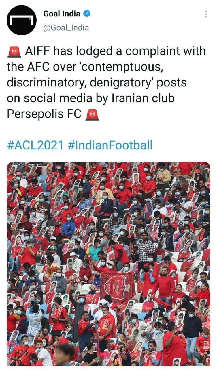 شکایت فدراسیون فوتبال هند از پرسپولیس؟/عکس